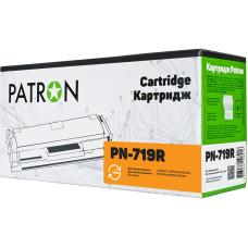 Совместимый картридж PATRON Extra PN-719R (аналог Canon 719 3479B002)