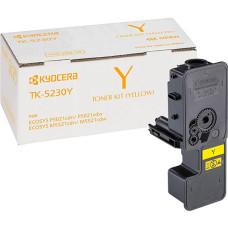 Оригінальний тонер-картридж Kyocera TK-5230Y (1T02R9ANL0)