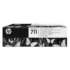 Печатающая головка HP 711 сменный комплект C1Q10A