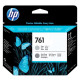 Печатающая головка HP 761 Gray/Dark Gray CH647A